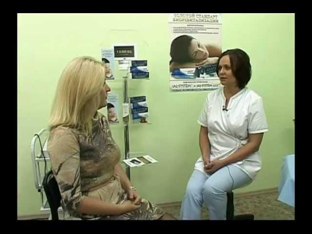 Миеломаляция фото