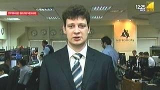 Федор Корначёв о договорах электроэнергетиков