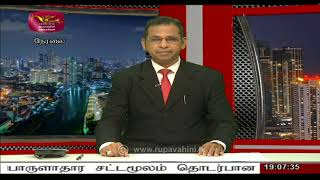 2021-05-18 | Nethra TV Tamil News 7.00 pm