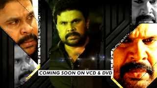 Avatharam  Malayalam Movie | VCD & DVD Releasing Soon