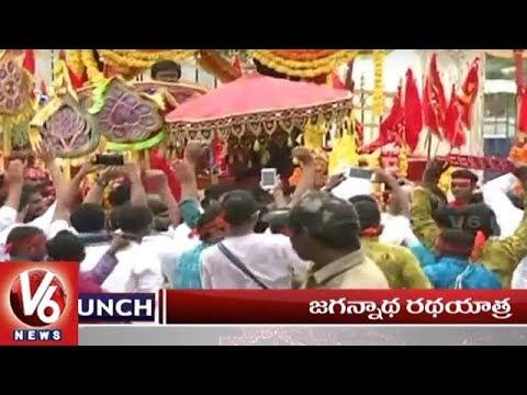 1 PM Headlines | Bonalu Arrangements | Warangal Shakambari Utsavalu | Jagannath Rath Yatra | V6 News