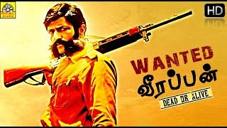 Wanted Veerappan   Veerappn Story,Super Hit Tamil Full Movie   HD,Police Action