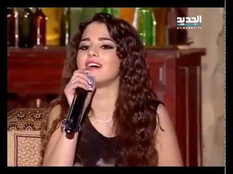 والله زمان - ريتا الأسطا - غنيلي ت غنيلك