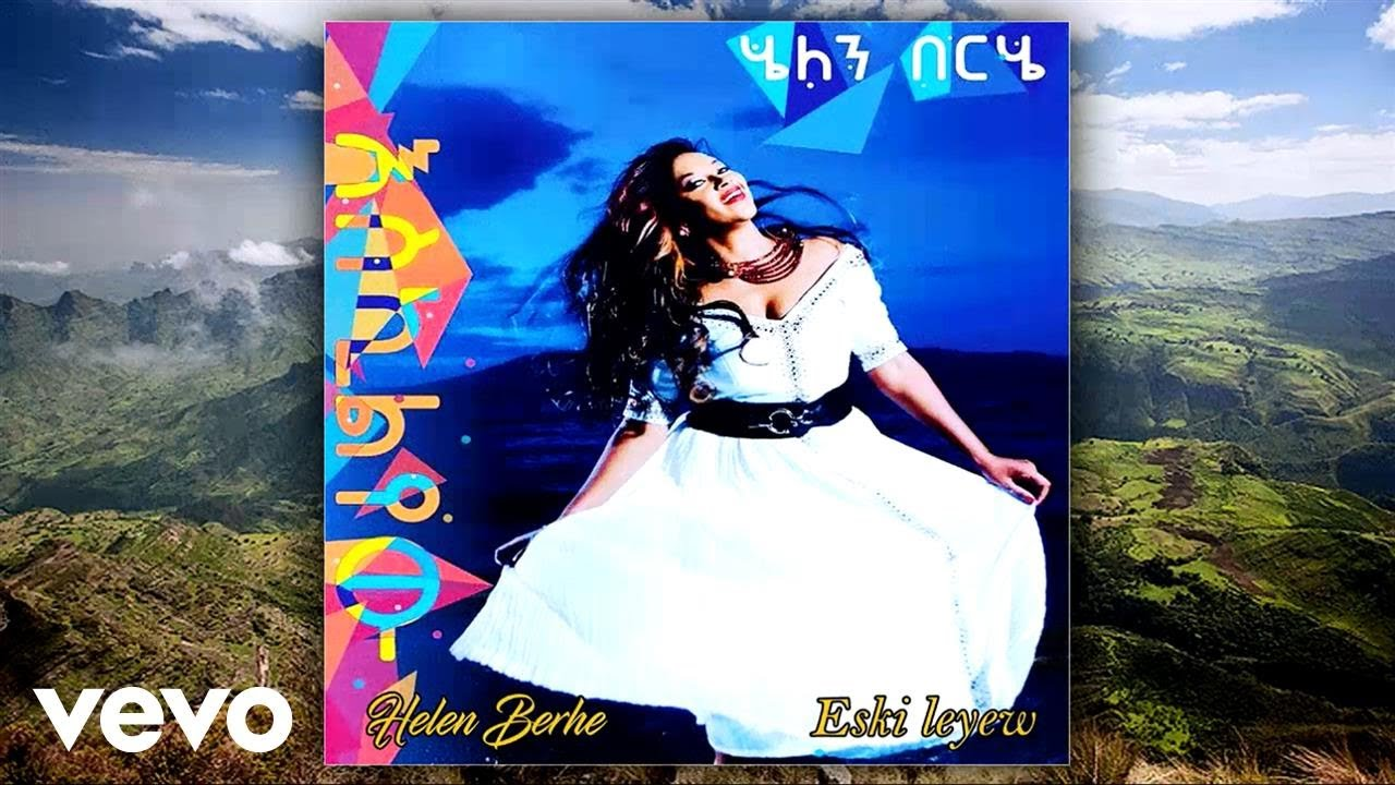 Ethiopia Amahric Music Helen Berhe - Ayn Awaji (Official Audio)