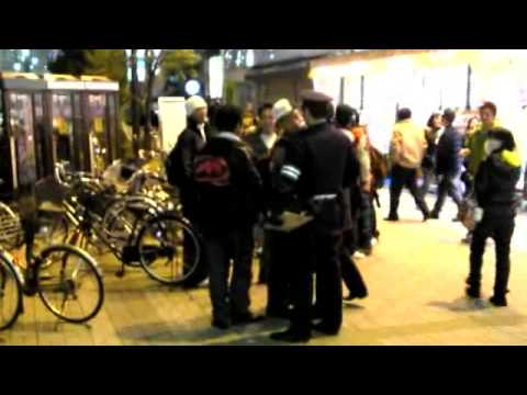 FUK THE POLICE...JAPAN STYLE! Video