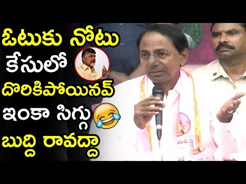 Kcr Made Sensational Comments On Ap Cm Chandrababu Naidu || Kcr Press Meet || Tollywood Book