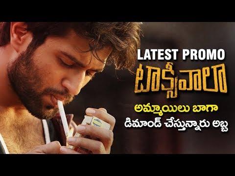 The Dream Behind Taxiwaala | Taxiwaala latest Teaser |  | vijay devarakonda | latest trailers 2018 thumbnail