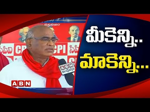 Telangana Assembly Polls : CPI Seek 5 Seats From Mahakutami | ABN Telugu