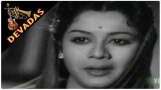 Devadas Movie || ANR and Savitri || Kude Eda Mitha Song