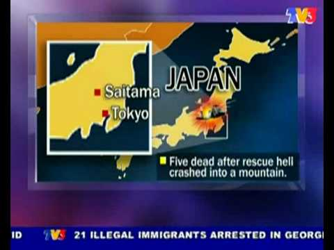 5 Dead, rescue Helicopter crashed into a mountain @ Saitama, Japan (Nightline 26/7/10)