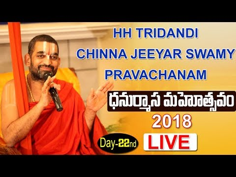 Sri Tridandi Chinna Jeeyar Swamiji Pravachanam Live | Dhanurmasam Celebrations Live | Day-22 | 10TV