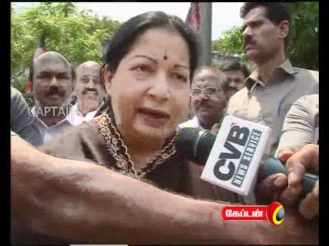 Captain News - 14 04 2011   1 PM NEWS