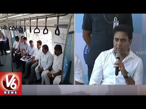 Minister KTR: State Will Set Up Steel Plant at Bayyaram | Hyderabad | V6 News