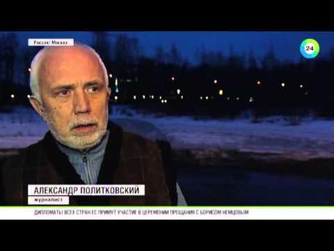 Александр Политковский: кто убил Влада Листьева? Главная тема с Александром Жестковым