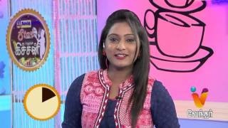 Star Kitchen – Actress Swetha Special Cooking