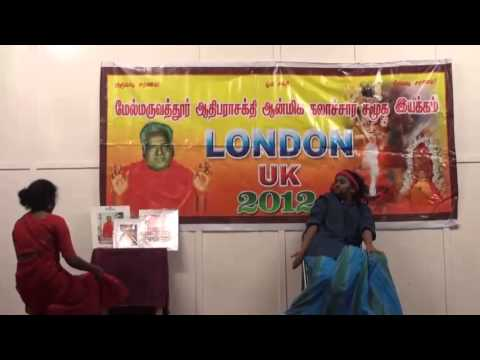 Amma Unathu Arputhangal - Drama Based On One Of Amma's Miracle - Harrow Mandram video