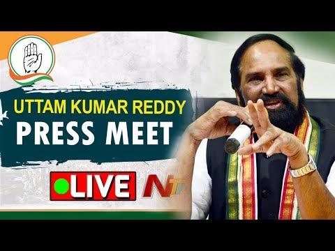 LIVE: Uttam Kumar Reddy Press Meet Live || alleges EVM tampering, demands VVPAT slips counting : NTV