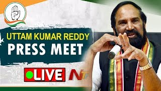 LIVE: Uttam Kumar Reddy Press Meet Live -- alleges EVM tampering- demands VVPAT slips counting : NTV - netivaarthalu.com