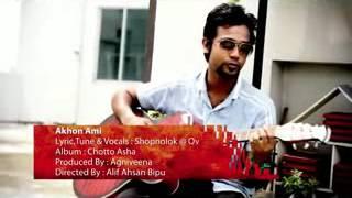 Akhon Ami Ayon Chaklader Feat  Shopnolok@Ov  AgniveenaG Series HD
