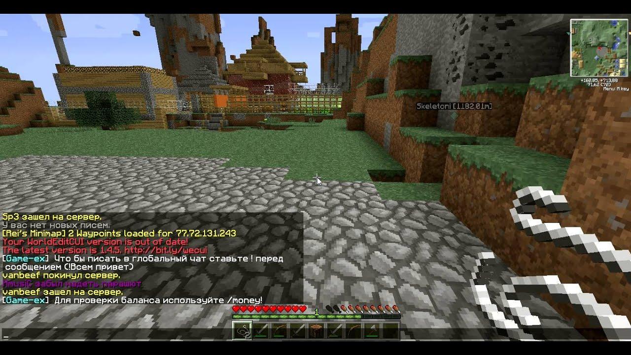 minecraft как начать играть видео
