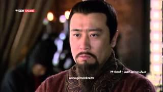 3 Emperatori Part 24