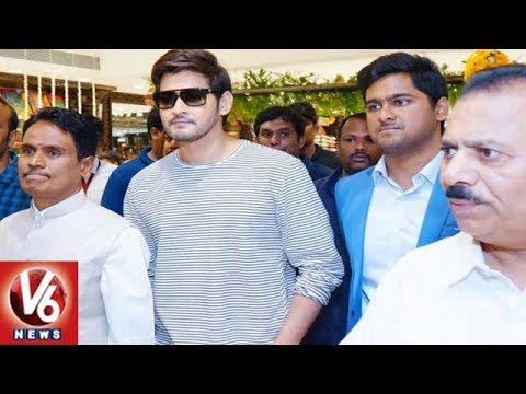 Mahesh Babu Launches Home Needs Segment In Kukatpally Chennai Silks | V6 News