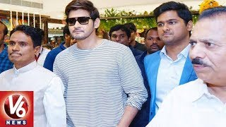 Mahesh Babu Launches Home Needs Segment In Kukatpally Chennai Silks