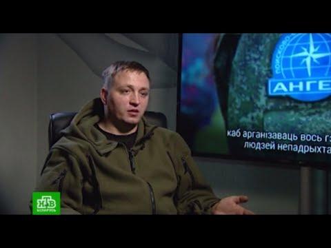 Найден живым спустя четыре с половиной года и интервью с командиром Ангелов