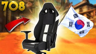 The BEST Korean Gaming Chair!! | Overwatch Daily Moments Ep.708 (Funny and Random Moments)
