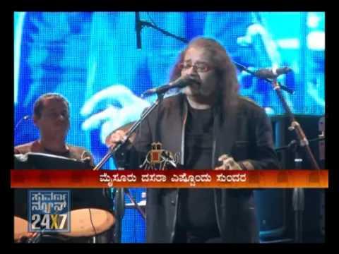 Seg 2 - Dasara - 30 Sep 11 - Hariharan Special - Suvarna News video