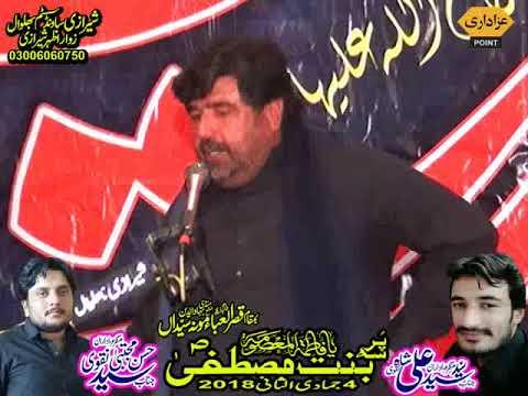 Zakir amir abbas rabani  Majlis 4 Jamadi ul Sani 2018 mona sayedan mandibhudin