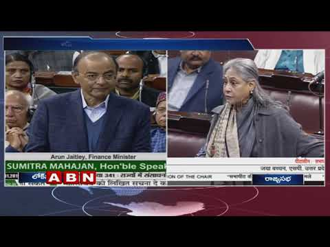Both Houses of Parliament Begins | Parliament Winter Session | ABN Telugu
