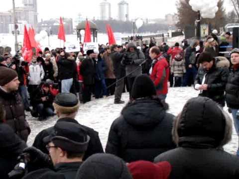 на митинге в Екатеринбупге 17 декабря
