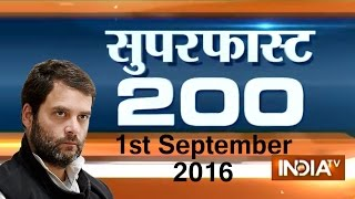 Superfast 200   1st September, 2016 5 (Part 1) - India TV