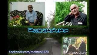 Avaye Baran- سریال آوای باران - iran-livetvcom