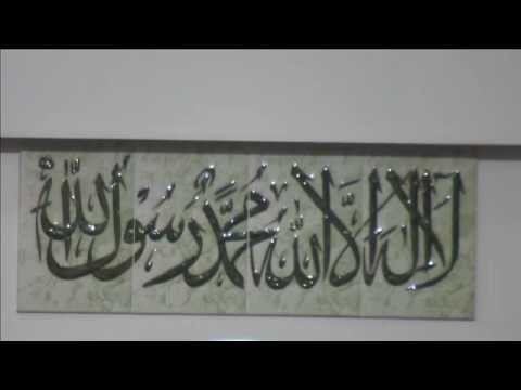 Sheikh Ahmed Arshad - Love of Allah