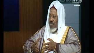 #ممكن | الشريف إبراهيم صالح :لا يمكن أن يكون علم ابن تيمية هو السبب فيما تقوم به جماعة بوكو حرام