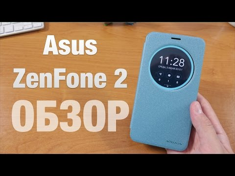 How to Flash Asus Zenfone 2 via ADB Sideload - Asus