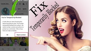 How to Solve Instagram Temporarily Blocked || Logic Learning