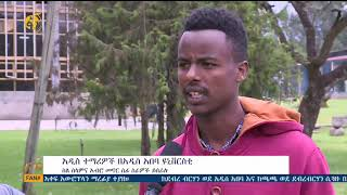 New Students at Addis Ababa University