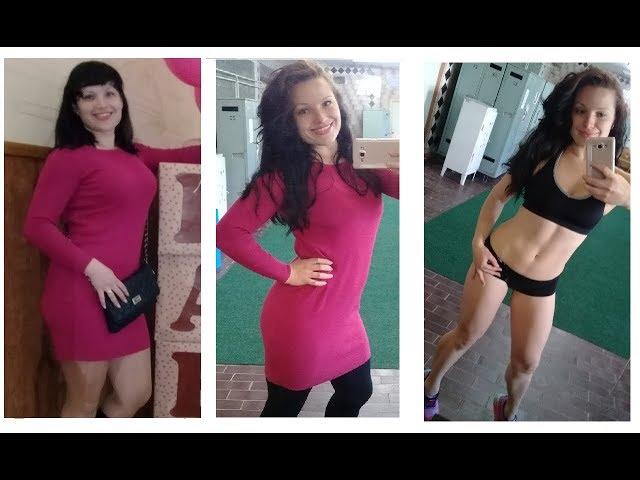 """До и после!Итоги и результаты похудения в Фитнес проекте """"Худеем за 3 месяца 2"""""""