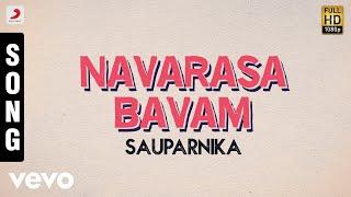 Sauparnika Navarasa Bavam Malayalam Song | Suresh Gopi, Annie