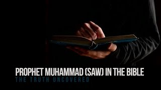 Video: Muhammad in the Bible (Isaiah) - Merciful Servant