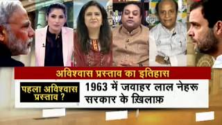 Taal Thok Ke: Is no trust motion in LS, Modi's first test ahead of 2019 ? Watch special debate