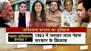 Taal Thok Ke: Is no trust motion in LS, Modi's first test ahead of 2019 ? Watch special debate