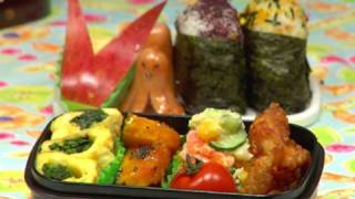 How to Make Bento Lunch Box お弁当の作り方