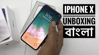 iPhone X Unboxing (Bangla)