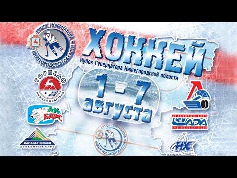 Торпедо (Нижний Новгород) - Салават Юлаев (Уфа)