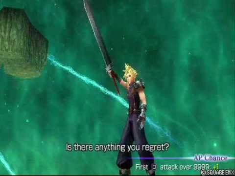 Dissidia Final Fantasy 012: Cloud Strife Encounter Quotes ...