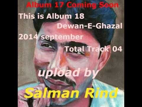 Shahjan Dawoodi Balochi New Song 2014 Ghazal Track 03 video